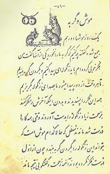 farsi-8-0312